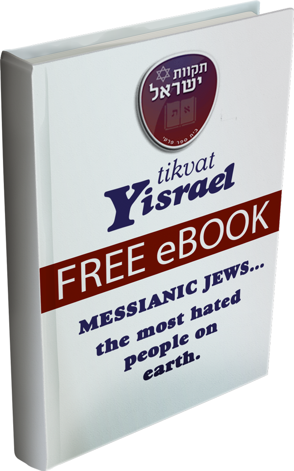 Most Hated Ebook